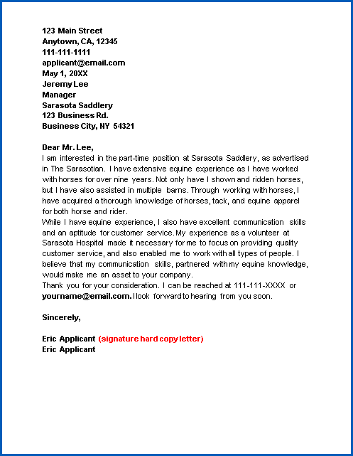Free Printable Part Time Job Cover Letter